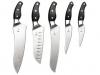 Набор из 5 кухонных ножей iCook